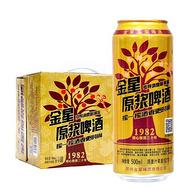 河南啤酒龍頭企業 金星 原漿啤酒 10度 500mlx12聽