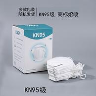持平一次性口罩价 专业检测:倩通 KN95 口罩 10只