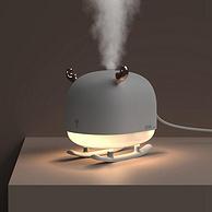 氛围灯+加湿器+纳米水雾:Remax睿量 向物氛围加湿器