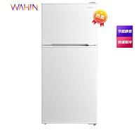 18日0點:華凌 BCD-113CH 小冰箱113升