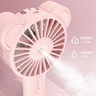 喷雾制冷+7彩呼吸灯+8小时续航:欧能 QFY888 小风扇