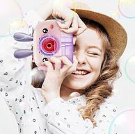 抖音爆款,小孩都喜欢!蓝宙 儿童照相泡泡机