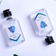消字号认证,随身携带版:50mlx3瓶 奥兰诺 75%酒精 抑菌免洗洗手液