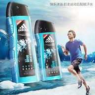 不含皂质:2瓶 阿迪达斯 冰点男士沐浴露 400ml+250ml