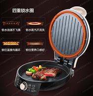 双面加热+悬浮+25mm加深烤盘:九阳 电饼铛 JK-30K09X