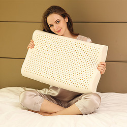 泰国总理推荐、93%天然乳胶:jsylatex 乳胶枕