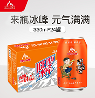 西安老字号:冰峰 橙味汽水 330mlx24罐