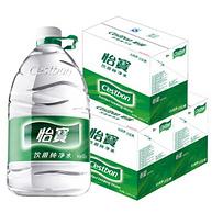10點:怡寶 飲用純凈水礦泉水 4.5Lx12桶