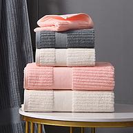 白菜价!启达纺织 100%纯棉方巾 34x34cm