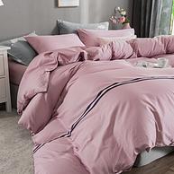 21日0点:LOVO 罗莱 慢慢时光 纯棉床上用品四件套 1.8米床