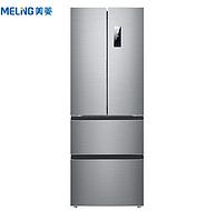 22日0點:節能雙變頻+一級能效:美菱 法式四開多門冰箱BCD-360WPUCX