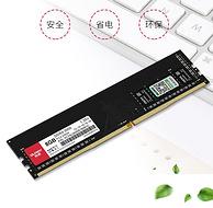 纯正中国血统,小超无压力:光威 弈Pro系列 8GB DDR4 3000 台式机内存条