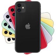 21日10点:Apple 苹果 iPhone 11 智能手机 64GB