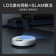 京東代下單、2100Pa大吸力:小米生態鏈 云米掃地機器人1x VXVC03-JG