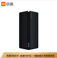 高通5核企業級芯片+WiFi6:MI 小米 AX1800 無線路由器