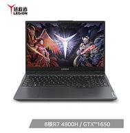 Lenovo 联想 拯救者R7000 15.6英寸游戏本 (R7-4800H/16GB/512GB SSD/GTX1650)