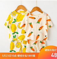 23日10点: Oissie 奥伊西 儿童夏季睡衣 2套装