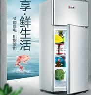 出租房首先 志高 冰箱 160-195L