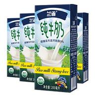 德国原装进口、 3.6g蛋白质/100ml:200mlx12盒x2件 兰雀 高钙脱脂纯牛奶
