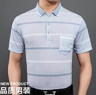 100%桑蚕丝,多色:恒源祥 男士 商务休闲短袖Polo衫