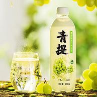 0糖0脂高膳食纤维:450mlx12瓶 秋林 青提/白桃味 苏打气泡水