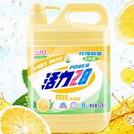 4.9分,70年民族品牌:1.28kgx2瓶 活力28 食品级果蔬柠檬洗洁精