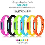 孕妇儿童可用:5个装  CHENXIANG 臣祥 植物精油驱蚊手环