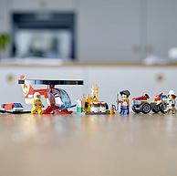 61预售:儿童节送礼,LEGO 乐高 City 城市系列 60248 消防直升机高空救援