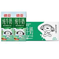 京东JOY联名款、德国进口,200mlx24盒x4件  Weidendorf德亚 脱脂纯牛奶