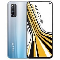 值哭、高刷新屏+5G+跑分接近骁龙865: iQOO Z1 5G 智能手机 6GB+128GB