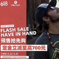 618預售搶鮮購:京東 土撥鼠戶外旗艦店