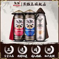 熊貓王 比利時型11度小麥啤酒 500mlx12聽