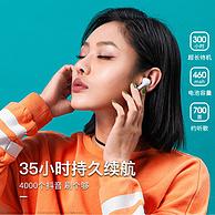 网易云音乐 Music Pods蓝牙耳机