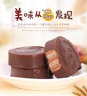 办公室休闲小甜点 25gx24枚 高乐高 卷卷心 巧克力蛋糕
