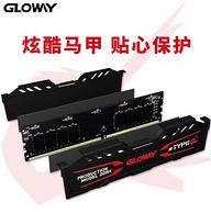 1键超频,8Gx2条双通道:光威 TYPE-α 系列 DDR4 3200 台式机内存条