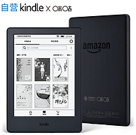 打卡100天免费拿走,KindleX咪咕 电子书阅读器 墨水触控显示屏 6英寸 wifi 黑色
