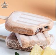 麦格拉斯 台式珍珠奶茶雪糕 22支