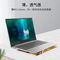 Lenovo 联想 YOGA S730 13.3寸 笔记本电脑(i5-8265U、8G、256G、100%sRGB、雷电3)