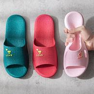 PVC材質,ailise 愛莉瑟 138-1 女士居家拖鞋