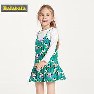 官方銷售 2件套,巴拉巴拉 女童連衣裙