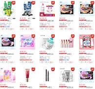 京东 彩妆&个护&洗护产品 专场促销 满199-100/99-25元