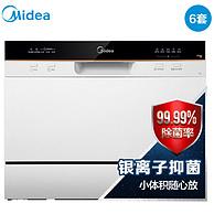 61预售:Midea 美的 WQP6-3602A-CN(D25) 6套 台式洗碗机 999元包邮(之前推荐1399元)