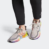 1日0點三重優惠:阿迪達斯 UltraBOOST 男子跑步運動鞋