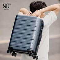 61預售:小米生態鏈 90分 紅點獎款行李箱 20寸