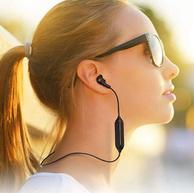 JVC 杰伟世 Gumy系列 HA-FX23BT 入耳式蓝牙耳机