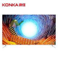 1日0点、首破3000元: KONKA/ 康佳 E75U 4K液晶电视 75英寸  61预告2999元包邮