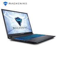 1日0点、价保618: MACHENIKE 机械师 逐空T58青春版 15.6英寸游戏本笔记本电脑(i5-10300H 8G 512G GTX1650 4G)