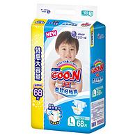 GOO.N 大王 维E系列 婴儿纸尿裤 L 68片x2件