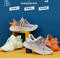 4.9分,降4元、双星 儿童 2020春季新款 休闲运动椰子鞋 4色 SX062-1