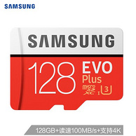 128G、历史低价:SAMSUNG 三星 EVO Plus 升级版+ MicroSD卡
